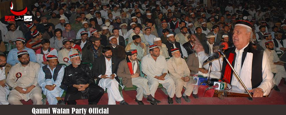 Qaumi-Watan-Party-images