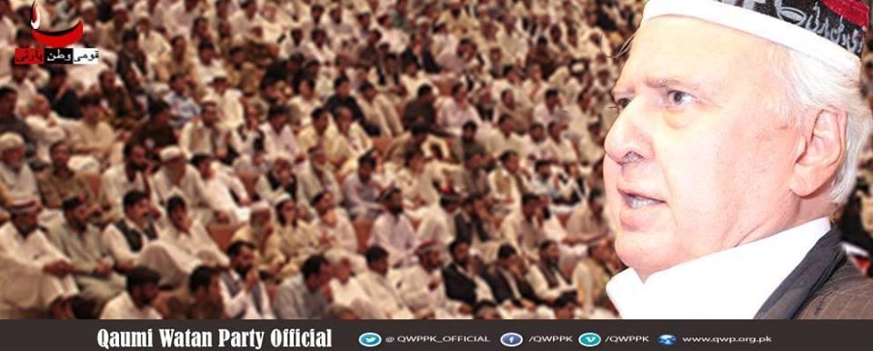 aftab-ahmad-khan-sherpao