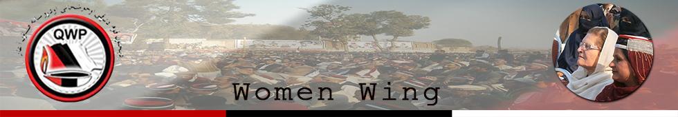 QWP Women Wing
