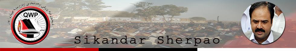 Sikandar Hayat Khan sherpao