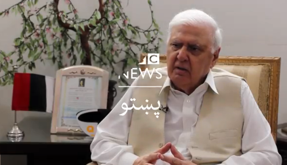 QWP Chairman Aftab Ahmed Khan Sherpao interview about his personal life with BBC Pashto.